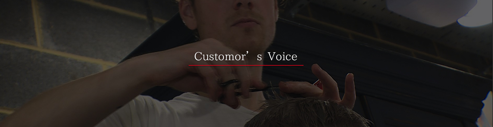 Customer's Voices